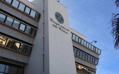 Regione Calabria: Definiti i livelli massimi di finanziamento delle Aziende Sanitarie Regionali